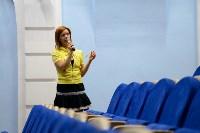 Алиса Гребенщикова в Ясной Поляне, Фото: 1
