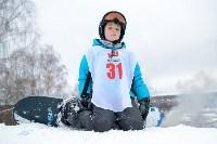 II-ой этап Кубка Тулы по сноуборду., Фото: 65