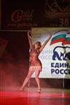 Мисс Тульская область - 2014, Фото: 253