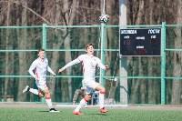 «Арсенал-м» - ЦСКА-м - 0:0, Фото: 18