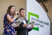 «Школодром-2018». Было круто!, Фото: 562