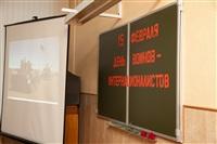 Урок мужества от Владимира Ярошевского, Фото: 6