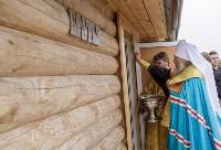 Освящение купелей в честь святой блаженной Матроны Себинской-Московской, Фото: 24