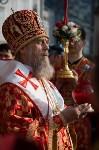 Пасхальный крестный ход и встреча благодатного огня, Фото: 76