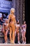Чемпионат по бодибилдингу и бодифитнесу «Мистер и Мисс Тула - 2015», Фото: 240