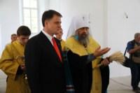 Освящение колокольни в Тульском кремле, Фото: 20