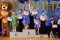 Спортивные кружки и школы танцев: куда отдать ребенка?, Фото: 43