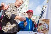 Узловский молочный комбинат на Дне города, Фото: 10