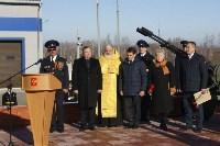 Открытие памятника сотрудникам ФСО, Фото: 7