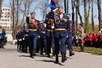 Открытие памятника чекистам в Кремлевском сквере. 7 мая 2015 года, Фото: 58