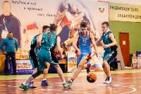Плавск принимает финал регионального чемпионата КЭС-Баскет., Фото: 82