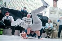 Соревнования по брейкдансу среди детей. 31.01.2015, Фото: 80