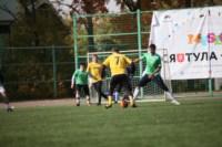 1/2 финала Кубка «Слободы» по мини-футболу 2014, Фото: 5