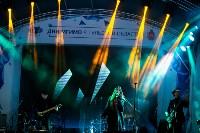 """Концерт группы """"А-Студио"""" на Казанской набережной, Фото: 43"""