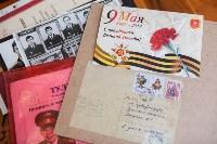 Подарок ветерану Нине Гавриловне Обуховой, Фото: 15
