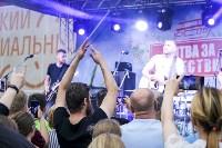 «Битва за «Нашествие»: «Васильков & коты» представят Тулу на фестивале, Фото: 129