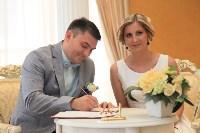 День семьи, любви и верности во Дворце бракосочетания. 8 июля 2015, Фото: 13