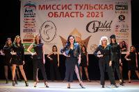 Миссис Тульская область - 2021, Фото: 199