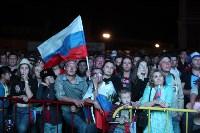 Матч Россия – Хорватия на большом экране в кремле, Фото: 105