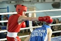 Турнир по боксу памяти Жабарова, Фото: 77