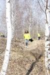 Субботник МСК-НТ, Фото: 26