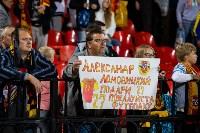 Арсенал-Оренбург, 25.08.19, Фото: 134