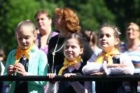 День защиты детей в ЦПКиО им. П.П. Белоусова: Фоторепортаж Myslo, Фото: 29
