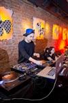 Вечеринка «Уси-Пуси» в Мяте. 8 марта 2014, Фото: 21