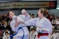 Соревнования по восточному боевому единоборству, Фото: 74