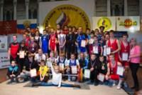 Юные тяжелоатлеты приняли участие в областных соревнованиях, Фото: 52