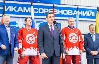 Новомосковская «Виктория» - победитель «Кубка ЕвроХим», Фото: 129