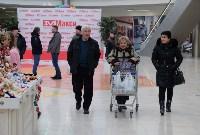 """Открытие ТЦ """"Макси"""" в Туле, Фото: 111"""