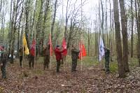 Поисковому движению Тульской области исполнилось 20 лет, Фото: 10
