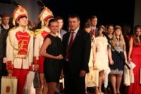 Городской бал медалистов-2014, Фото: 183