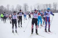 Яснополянская лыжня 2017, Фото: 143