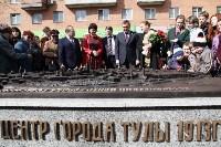 В Туле появилась новая скульптура «Исторический центр города», Фото: 22