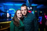 DJ Mayson party, Фото: 17