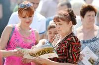 Пикник в Петровском квартале, 2 июля, Фото: 5