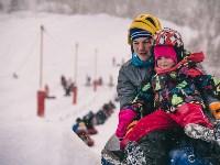 Зимние развлечения в Некрасово, Фото: 68