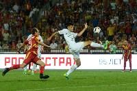 """""""Арсенал""""-""""Рубин"""" 1:0, Фото: 149"""