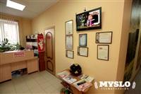 Зайка, стоматологический кабинет, Фото: 6