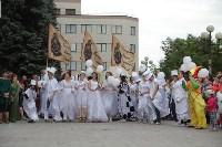 """Фестиваль уличных театров """"Театральный дворик"""", Фото: 58"""