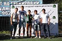 Игроки «Арсенала» награждают победителей Летнего Кубка ТГФФ., Фото: 81