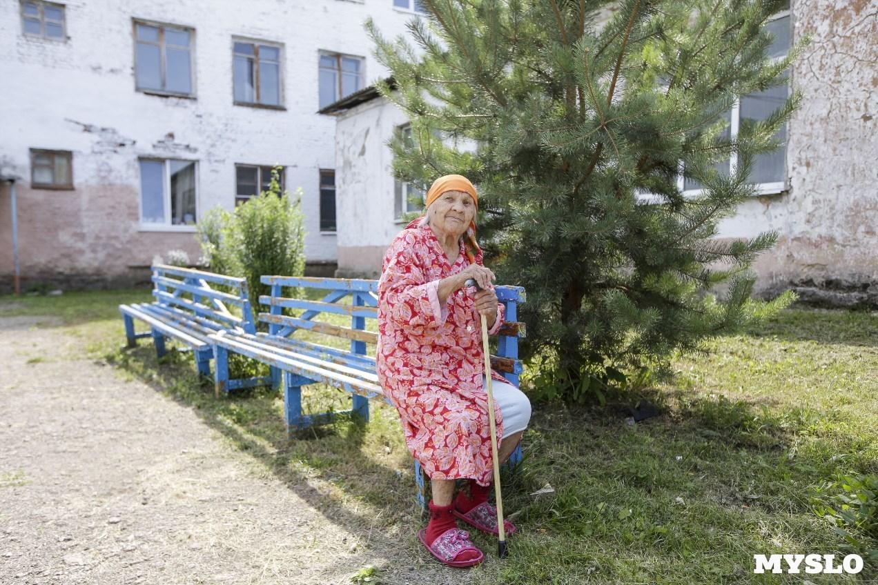 Пансионаты тульской области для пенсионеров дом престарелых се ля ви