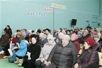 Визит Владимира Груздева в ПХ «Лазаревское». 13 февраля 2014, Фото: 1