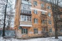 В Туле завершились противоаварийные работы на доме по улице Смидович, Фото: 6