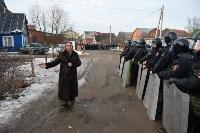 Спецоперация в Плеханово 17 марта 2016 года, Фото: 135