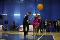 Танцевальный турнир «Осенняя сказка», Фото: 123