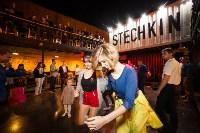 Fifty/Fifty Fest в Stechkin, Фото: 79