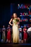 Мисс Тула - 2014, Фото: 217